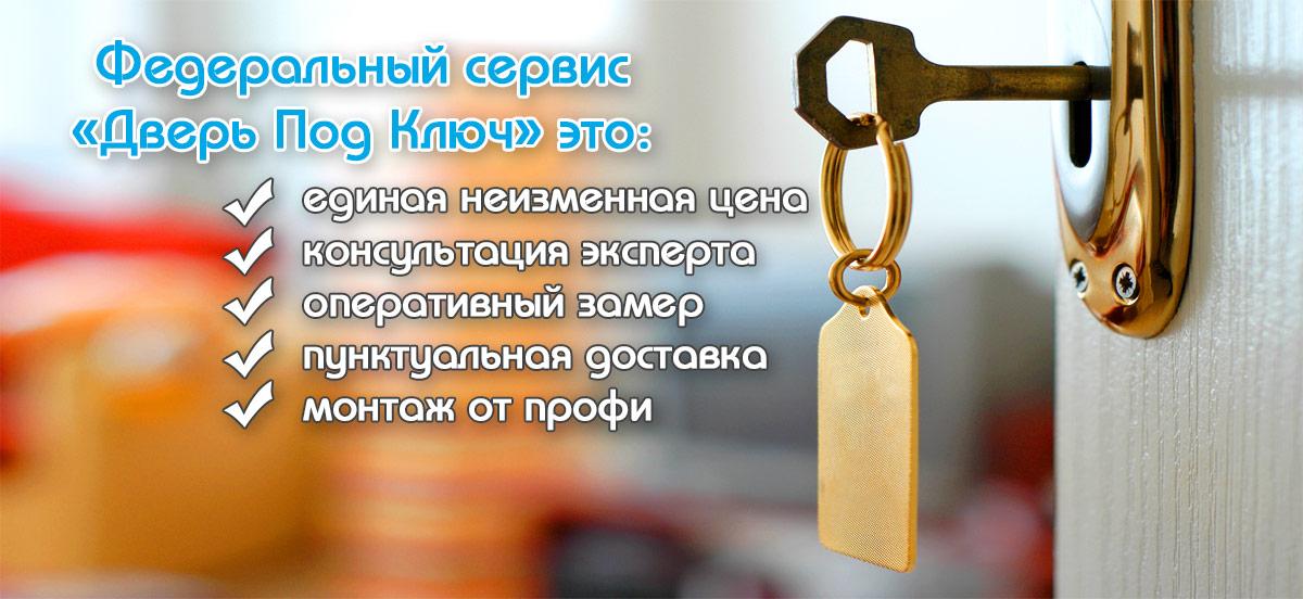 title_5811f581c24267898304451477571969