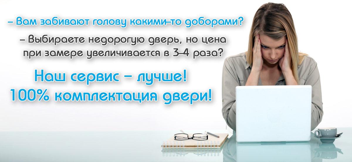 title_5e5257585813c20582998581582454616